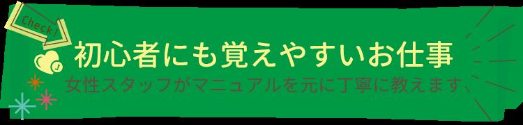 【風俗未経験の方必見】お仕事未経験のアナタへぜひ伝えたいことヾ(´▽`*)ゝ|宮崎風俗求人高収入アルバイト ARIEL JOB-アリエル ジョブ-
