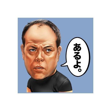 別のお仕事は続けながら風俗と掛け持ちしたい...身バレ対策はありますか?|宮崎風俗求人高収入アルバイト ARIEL JOB-アリエル ジョブ-