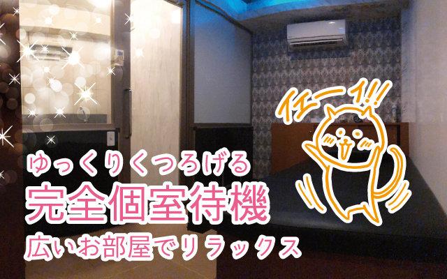 個室待機.jpg